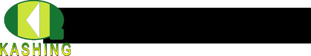 カシン工業株式会社